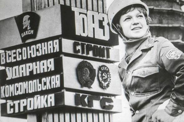Мудборд: Арсений Жиляев, художник и куратор. Изображение № 100.