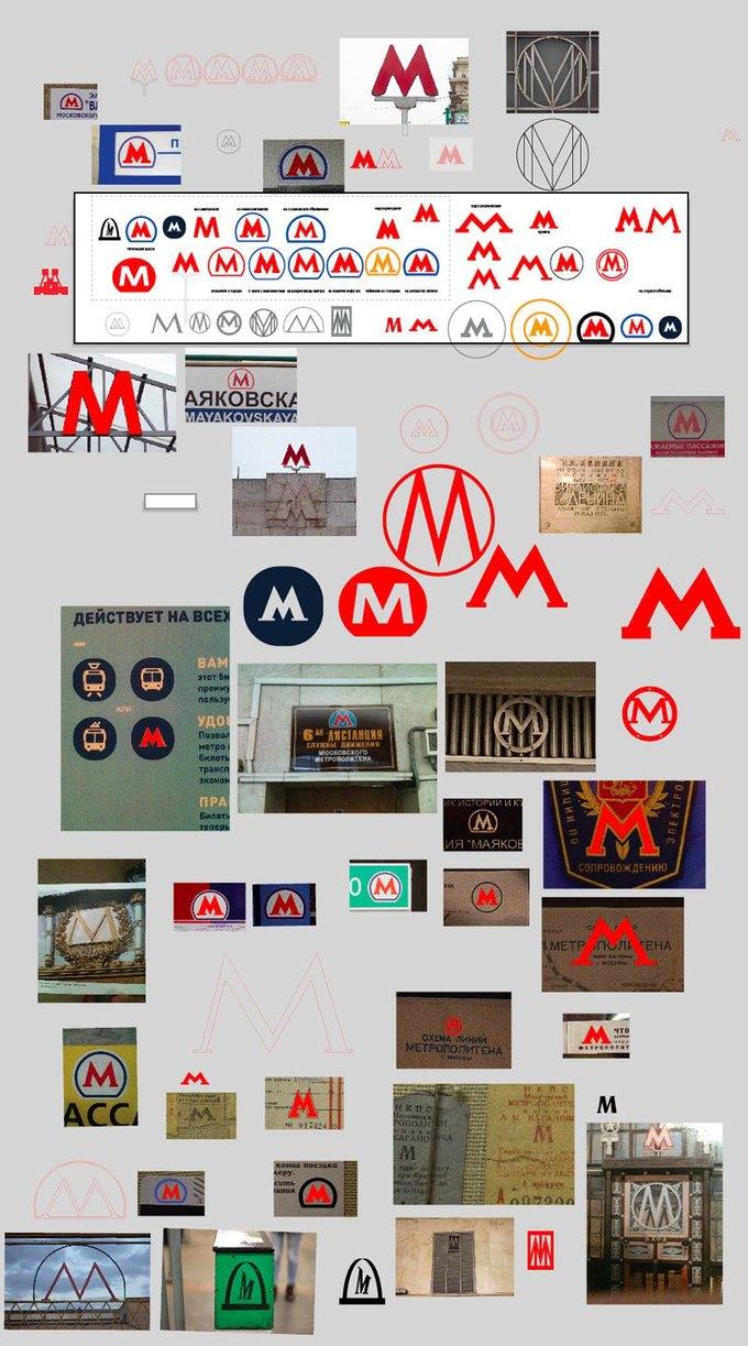 Разнообразие предыдущих логотипов в исследовании студии. Изображение № 9.