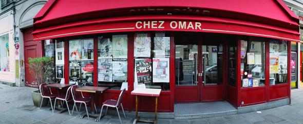 Изображение 26. Парижские кафе.. Изображение № 28.