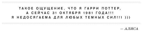 Колонка Алексея Гусева: Меня зафрендила мама. Но я справлюсь. Изображение № 2.