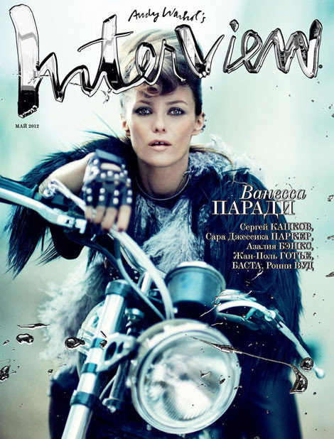 Vanessa Paradis/Interview Russia/May 2012. Изображение № 1.