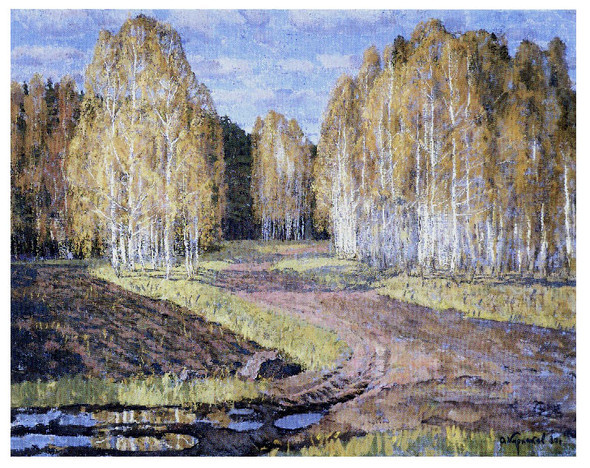 Скончался российский художник Андрей Курнаков. Изображение № 25.