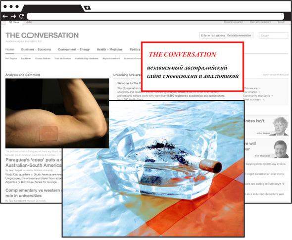Медиакит: 13 любимых сайтов берлинского издателя Кая Браха. Изображение № 22.