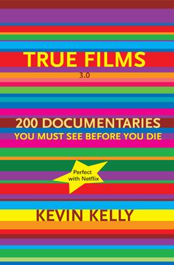 Правдивое кино, или200 «документалок» перед смертью. Изображение № 1.