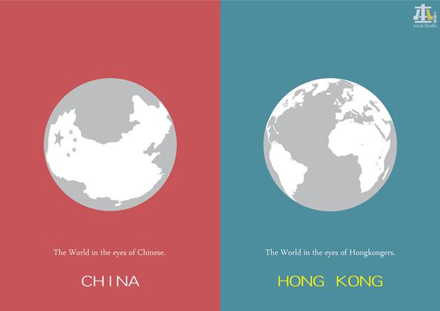 «Мир глазами китайца — Мир глазами жителя Гонконга». Изображение № 17.