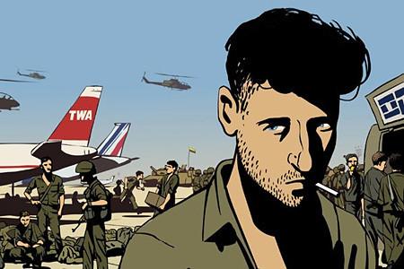 Психоделические воспоминания ветерана ливанской войны. Изображение № 1.