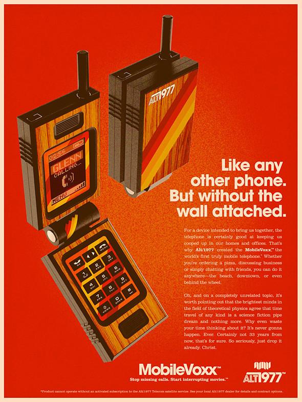 Путешествие в 1977 год. Изображение № 11.