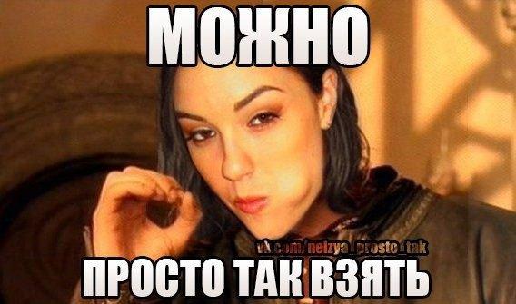 Мемы 2012. Изображение № 30.