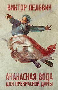 Изображение 2. Пять бестселлеров февраля.. Изображение № 2.