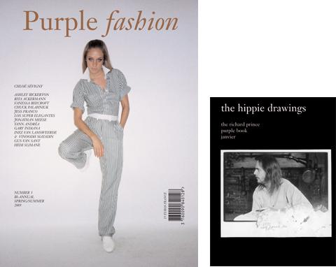 Purple fashion. Изображение № 2.