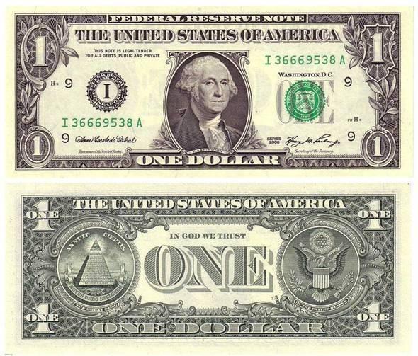 Изображение 1. Трискаидекафобия и Банкнота мировой экономики.. Изображение № 1.