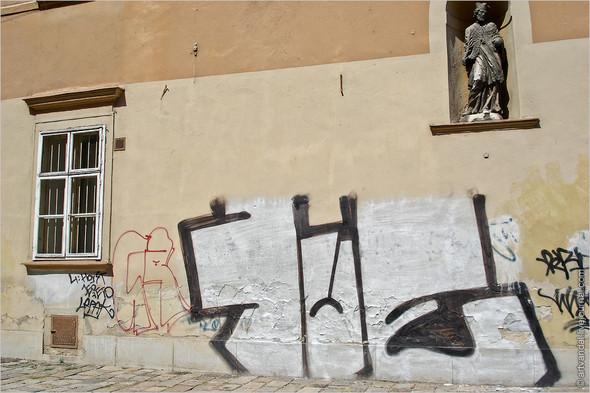 Стрит-арт и граффити Братиславы, Словакия. Изображение № 28.
