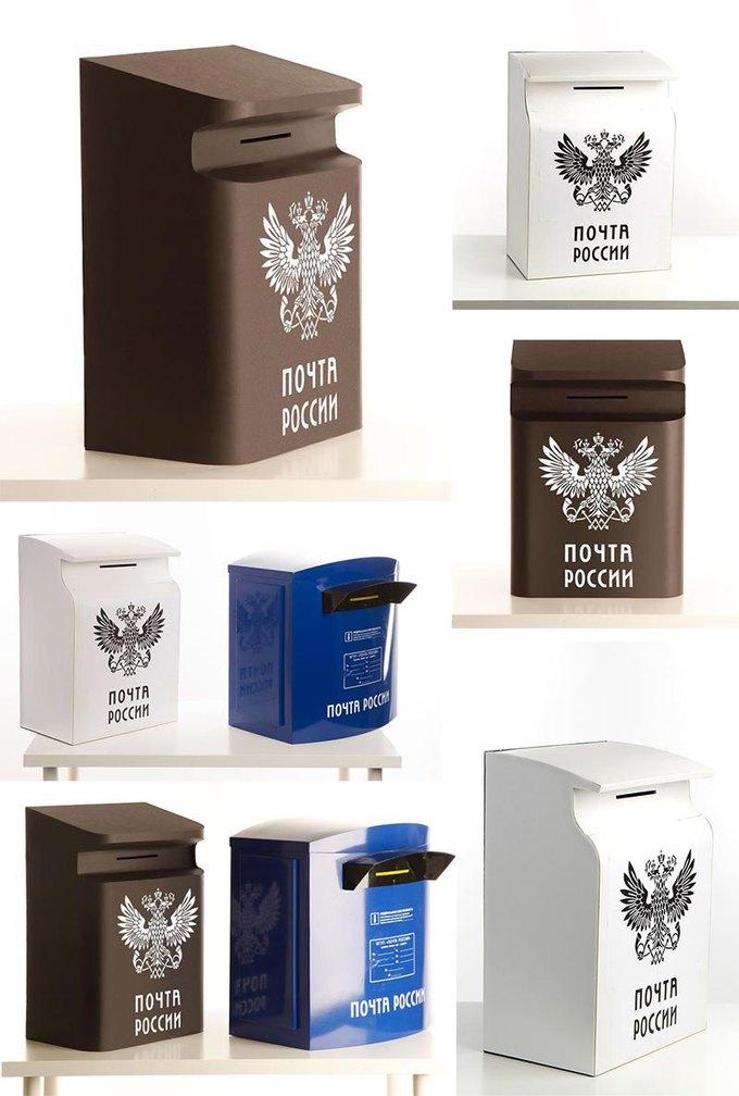 Студия Лебедева разработала дизайн почтовых ящиков. Изображение № 27.
