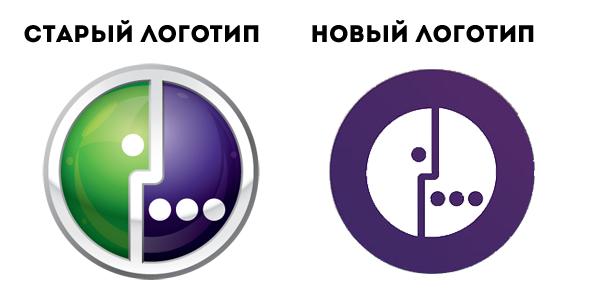 Появились изображения нового логотипа «МегаФона». Изображение №1.