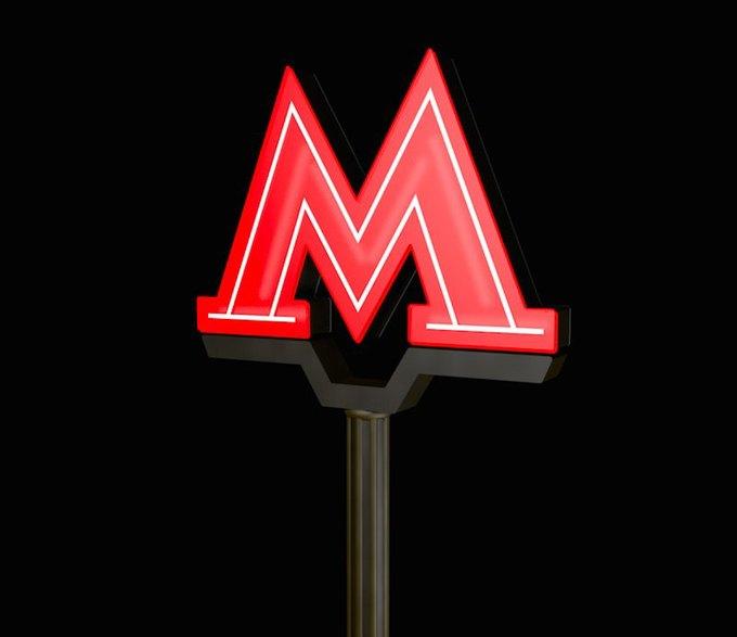 Студия Артемия Лебедева создала логотип московского метро. Изображение № 5.