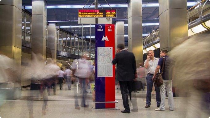 Студия Артемия Лебедева создала логотип московского метро. Изображение № 6.