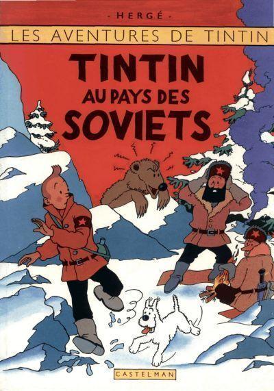 Тин-Тин – 80 летприключений. Изображение № 1.