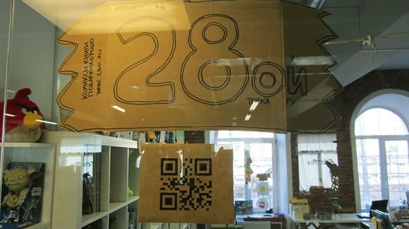 """Магазин """"Двадцать восьмой"""" в """"Ткачах"""". Теперь и оффлайн. Изображение № 13."""