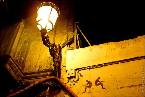 Стрит-арт и граффити Валенсии, Испания. Изображение № 22.
