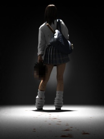 Наказание Йошитаки Каваками. Изображение № 2.
