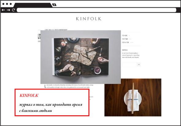 Медиакит: 13 любимых сайтов арт-директора журнала Frieze Сони Дьяковой . Изображение №18.