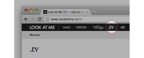 Сиди и смотри: Look At Me запускает собственное телевидение. Изображение № 1.