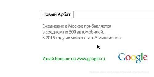 Изображение 2. Интернет компании вылезают в офлайн.. Изображение № 2.
