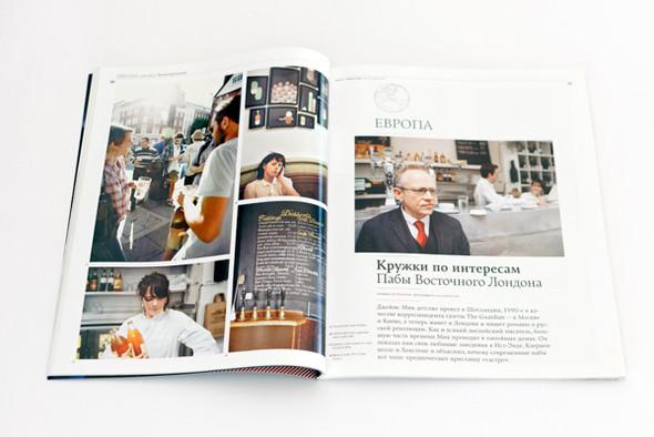 Фотографии Наташи в русском журнале Афиша. Мир. Изображение № 34.