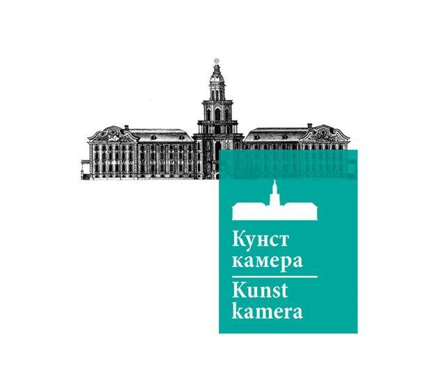 Новый логотип Кунсткамеры. Изображение № 2.