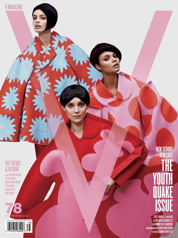 Карин Ройтфельд назначена глобальным директором моды Harper's Bazaar. Изображение № 1.