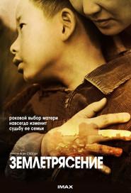 Изображение 18. 25 фильмов весны.. Изображение № 27.