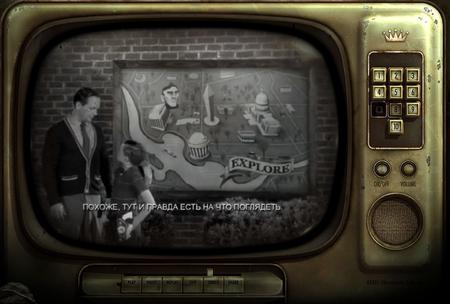Реклама Fallout 3. Изображение № 10.
