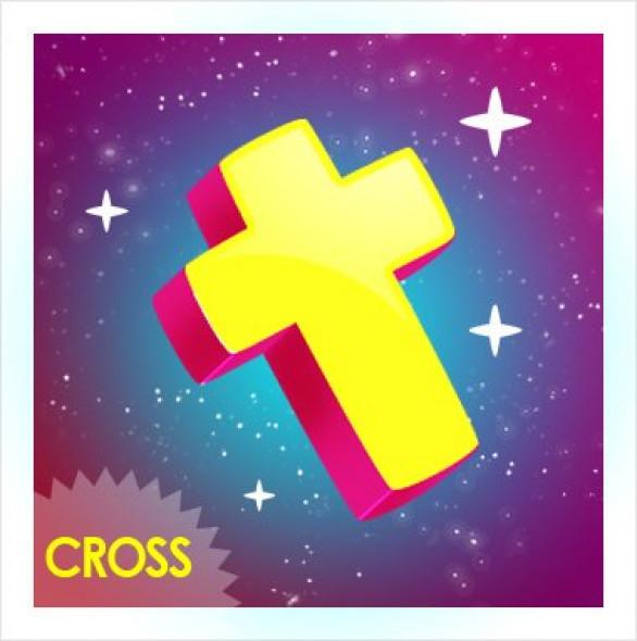 Только потому что крест-часть вторая. Изображение № 70.