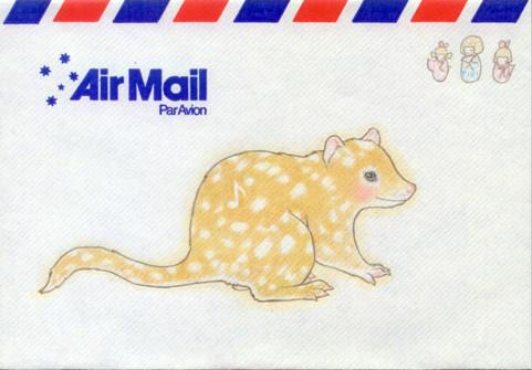 Детский иллюстратор Lilly Piri, любительница конвертов. Изображение № 4.