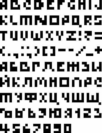 Выдающиеся российские шрифтовики икаллиграфы. Изображение № 14.