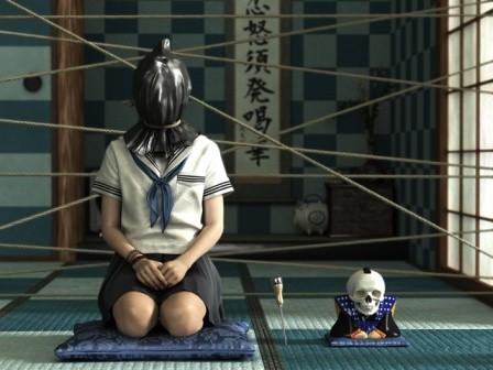 Наказание Йошитаки Каваками. Изображение № 23.