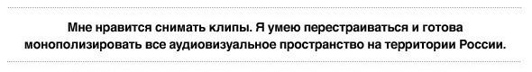 Интервью: Валерия Гай Германика. Изображение № 2.
