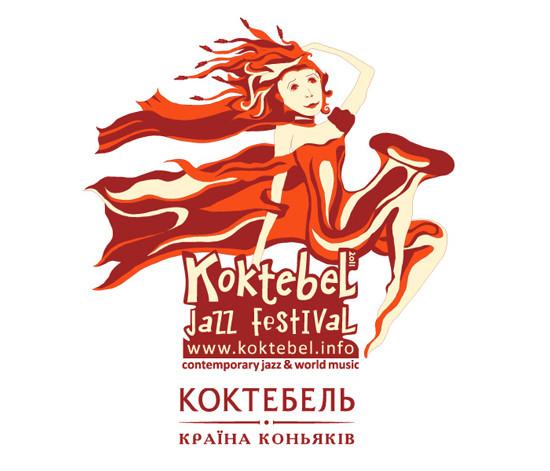 Изображение 101. Кастинг принтов для футболок SEKTA: Koktebel Jazz Fest.. Изображение № 101.