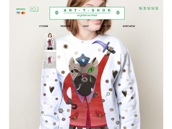 Акварельные котики. HelloPepe for Art-T-Shok WEBSHOP. Изображение № 8.