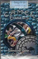 Уроки Camel. Изображение № 26.