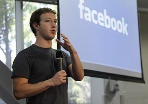 Цукерберг: У меня есть 20 одинаковых серых футболок. Изображение № 1.