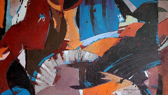 Новые имена: 30 художников, которых будут обсуждать в 2012-м. Изображение № 41.
