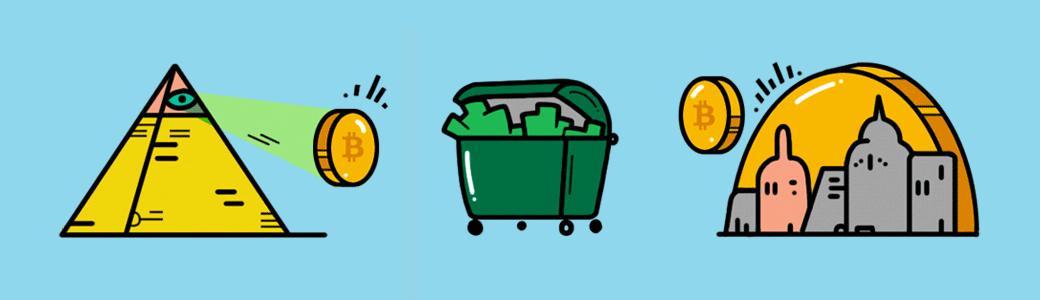 Как биткоин победит бумажные деньги. Изображение № 7.