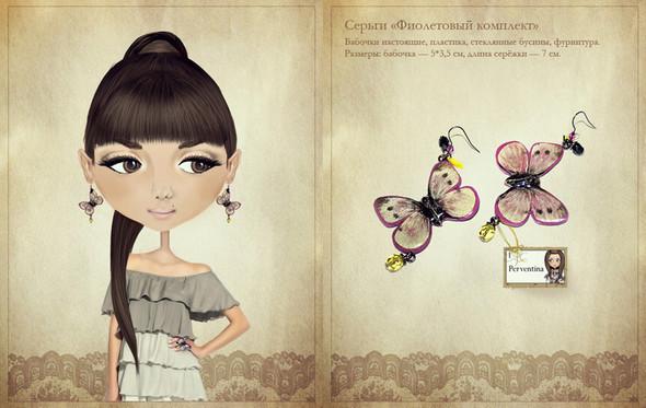 Украшения ОлиЛукьянцевой. Изображение № 16.