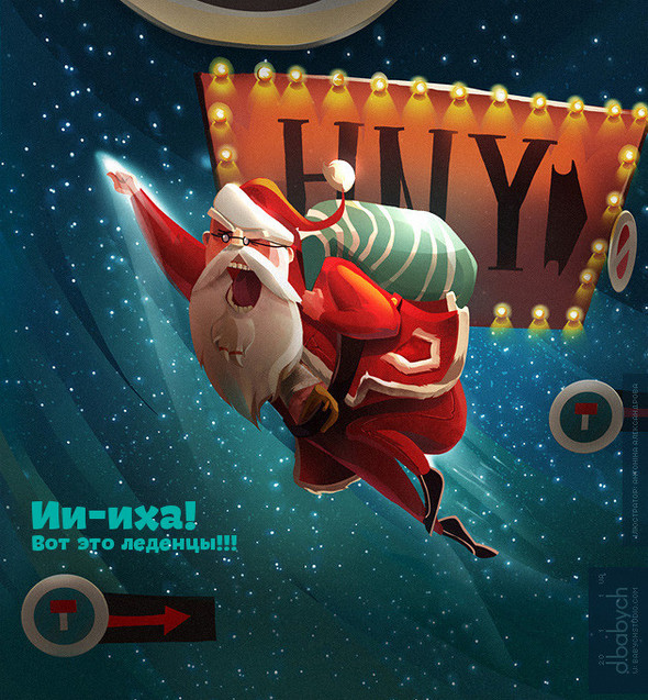 Поздравительные открытки от Студии Дмитрия Бабича. Изображение № 4.
