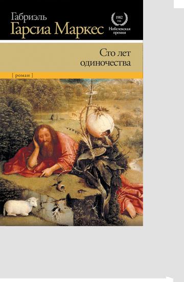 Что происходит с книжным пиратством: от Lib.ru до «Либрусека». Изображение № 7.