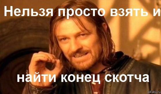 Мемы 2012. Изображение №28.
