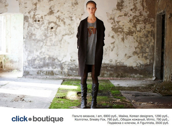 Click-boutique lookbook #1. Изображение № 1.