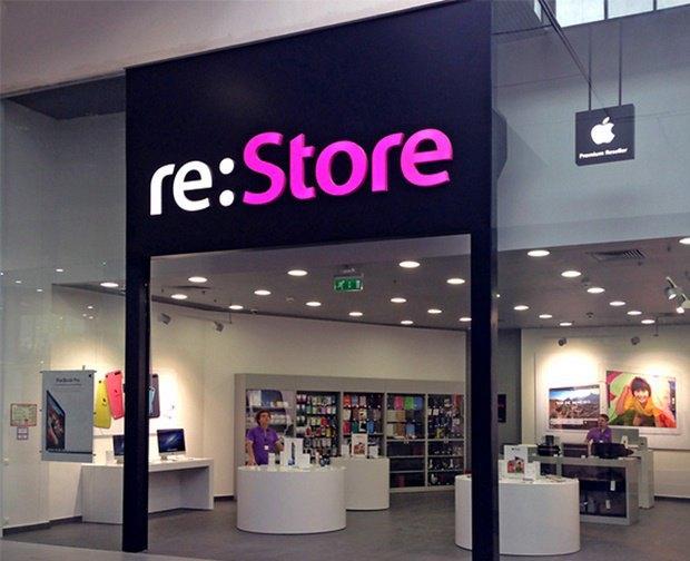 re:Store в Москве. Изображение № 1.