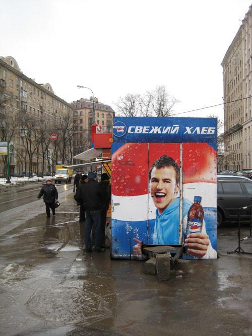 Русские каникулы: Москва нафото иностранных туристов. Изображение № 28.